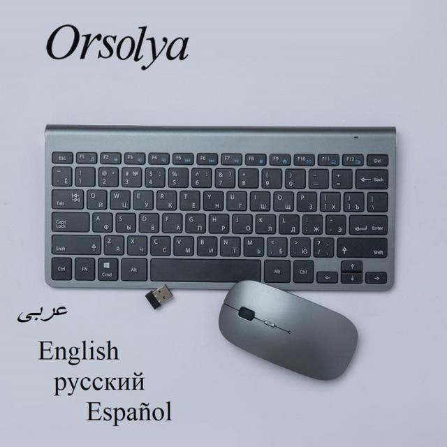 Комплекты  мышь плюс клавиатура